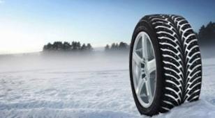 Зимние шины на этот сезон: рекомендации экспертов